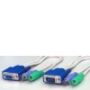 Профессиональные кабеля 3в1 Rextron