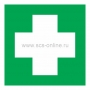 Знаки медицинского  назначения
