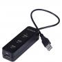 USB хабы и картридеры