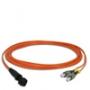 Волоконно-оптические патч-корды многомодовые 50/125 (OM2) MTRJ-FC Hyperline