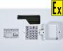 Устройства и программы интегрированной системы безопасности «ОРИОН»