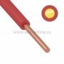 Провод ПуВ (ПВ-1) 1,5 мм 500 м красный ГОСТ
