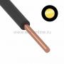 Провод ПуВ (ПВ-1) 1,5 мм 500 м черный ГОСТ