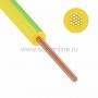Провод ПуГВ (ПВ-3) 0,5 мм 1000 м ж/з ГОСТ
