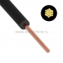 Провод ПуГВ (ПВ-3) 0,5 мм, 500 м черный ГОСТ 31947-2012,ТУ 16-705. 501-2010