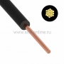 Провод ПуГВ (ПВ-3) 0,5 мм 1000 м черный ГОСТ