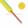 Провод ПуГВ (ПВ-3) 0,75 мм 1000 м ж/з ГОСТ