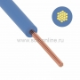 Провод ПуГВ (ПВ-3) 10 мм 100 м синий ГОСТ