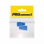 КОЛПАЧЕК для 8P8C синий PROCONNECT Индивидуальная упаковка 2шт