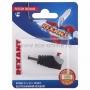 Разъем питание на кабель, штекер 2,1х5,5x10мм. с быстрозажимной колодкой, (1шт.)  REXANT