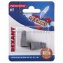 Защитный колпачок для штекера 8Р8С (Rj-45), (2шт.)  REXANT