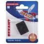Переходник аудио (гнездо HDMI - гнездо HDMI), (1шт.)  REXANT