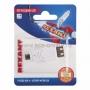 Переходник USB (гнездо USB-A - штекер micro USB), (1шт.)  REXANT