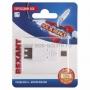 Переходник USB (гнездо USB-A - штекер mini USB), (1шт.)  REXANT
