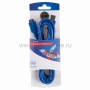 Шнур шт. USB A 3.0 - шт. micro USB 3.0   1,5м  REXANT