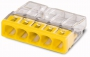 Электромонтажные экспресс-клеммы 2273-245 (5*2.5мм2 с пастой) WAGO (Цена за шт, в уп-ке 100 шт)