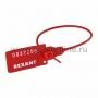 Пломба пластиковая, номерная, 220мм, красная  REXANT (в уп. 50 шт)
