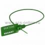 Пломба пластиковая, номерная, 320мм, зеленая  REXANT (в уп. 50 шт)