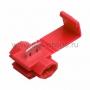 Ответвитель 0.5-1.0мм (KW-3, 3MR (LT-215)), красный REXANT (Цена за шт., в уп. 100 шт.)