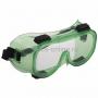 Очки защитные закрытые с непрямой вентиляцией ЗН4 ЭТАЛОН (РС)