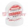 Изолента 15мм х 10м белая REXANT (Цена за шт, в уп 10 шт)