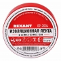 Изолента 15мм х 10м красная REXANT