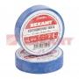 Изолента 15мм х 10м синяя REXANT (Цена за шт, в уп 10 шт)