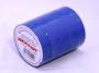 Изолента 15мм х 25м синяя REXANT (Цена за шт, в уп 5 шт)