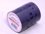 Изолента 15мм х 25м черная REXANT (Цена за шт, в уп 5 шт)