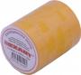 Изолента 19мм х 25м желтая REXANT (Цена за шт, в уп 5 шт)
