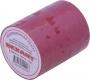 Изолента 19мм х 25м красная REXANT (Цена за шт, в уп 5 шт)