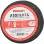 Изолента Х/Б (1-ПОЛ) 15 мм х 30 м, 300 г   REXANT