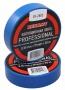 Изолента профессиональная 0.18 х 19 мм х 20м синяя REXANT (Цена за шт, в уп 10 шт)