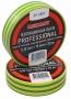 Изолента профессиональная 0.18 х 19 мм х 20м желто-зеленая REXANT (Цена за шт, в уп 10 шт)