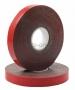 Двухсторонний скотч, красный на серой основе, 12ммх5м REXANT (Цена за шт., в уп. 10 шт.)