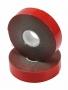Двухсторонний скотч, красный на серой основе, 20ммх5м REXANT (Цена за шт., в уп. 6 шт.)