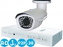 Комплект Видеонаблюдения AHD 1MPX Уличный  Старт 1В Артикул: 1080N-1MPX-1B, шт