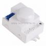 Датчик движения настенно-потолочный микроволновый ДДНПМ 01, 180°/360?,1200 Вт,3-2000Лк, стена 5-15 м,потолок 2-8 м,10-720 сек,5,8ГГц REXANT