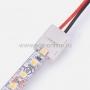 Коннектор питания для одноцветных светодиодных лент шириной 8мм 120 диодов/метр Neon-Night
