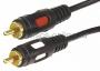 Шнур 2RCA Plug - 2RCA Plug 10М (GOLD) REXANT (Цена за шт., в уп. 5 шт.)