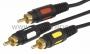 Шнур 3RCA Plug - 3RCA Plug 1.5М (GOLD) REXANT (Цена за шт., в уп. 10 шт.)