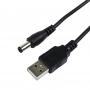Кабель USB штекер - DC разъем питание 2,5х5,5 мм, спираль 1,5 метра REXANT