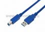 Шнур штекер USB A 3.0- штекер USB B 3.0, 3м REXANT (Цена за шт., в уп. 10 шт.)