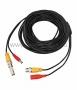 Соединительный шнур для систем видеонаблюдения (BNC + питание) 20М Rexant