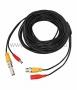 Соединительный шнур для систем видеонаблюдения (BNC+питание)18М REXANT