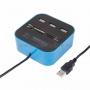 Разветвитель USB на 3 порта + картридер (Все в одном) черный REXANT