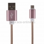 USB кабель microUSB, шнур в металлической оплетке, розовое золото
