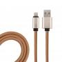 USB кабель для iPhone 5/6/7/8/X моделей, коричневый эко-кожа, 1 метр REXANT