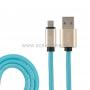 USB кабель micro USB, шнур в кожаной оплетке голубой