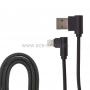 USB кабель для iPhone 5/6/7/8/X моделей, шнур «SOFT TOUCH» 1 м, черный (угловые разьемы)